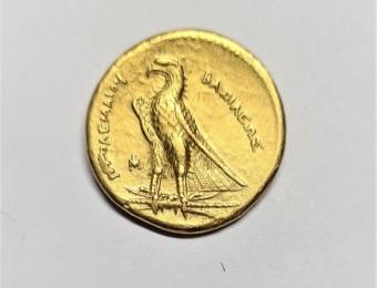 Trichryson or Pentadrachm PTOLEMY II PHILADELPHOS 285-246 BC