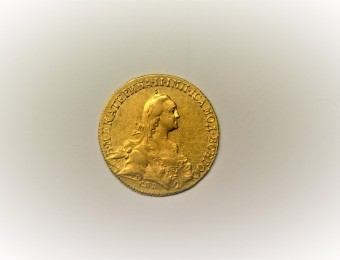 10 Roubles Russia Catherine II 1771 St Petersburg