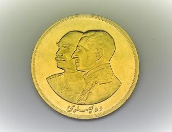 10 Pahlavi Iran