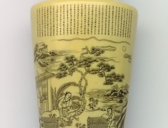 Japan Antique Ivory Vase