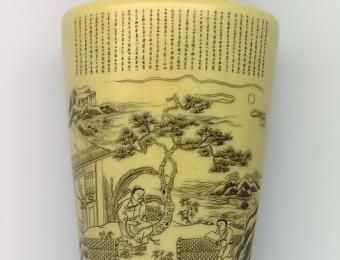 Japan Antique Ivory Vase